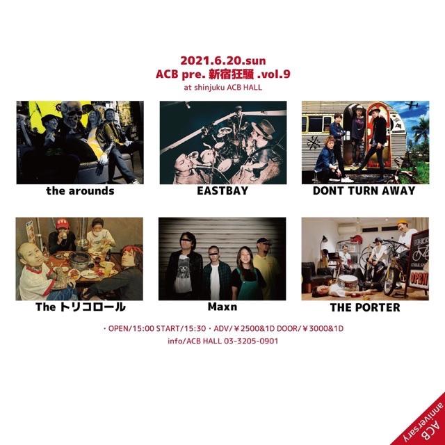 2021.6.20(日)公演