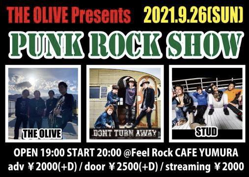 2021.9.26(日)公演