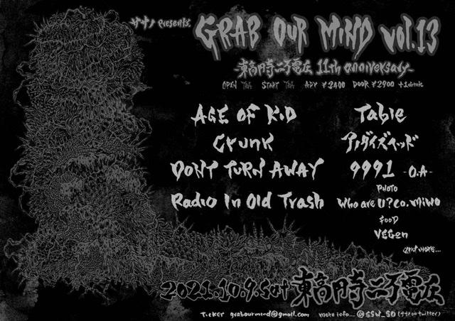 2021.10.9(土)公演